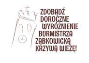 """Konkurs o Doroczne Wyróżnienie Burmistrza Ząbkowic Śląskich p.n.  """"Ząbkowickie Krzywe Wieże"""" – zapraszamy do udziału!"""